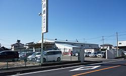 行田営業所の画像