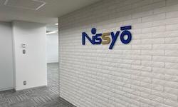 東京オフィスの画像