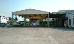 行田倉庫の画像