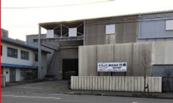 横浜倉庫の画像
